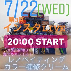 instalive2020.07.22-20