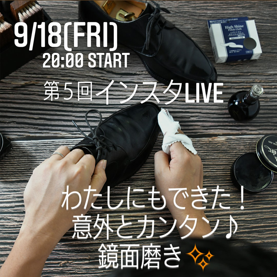 instalive5th-1