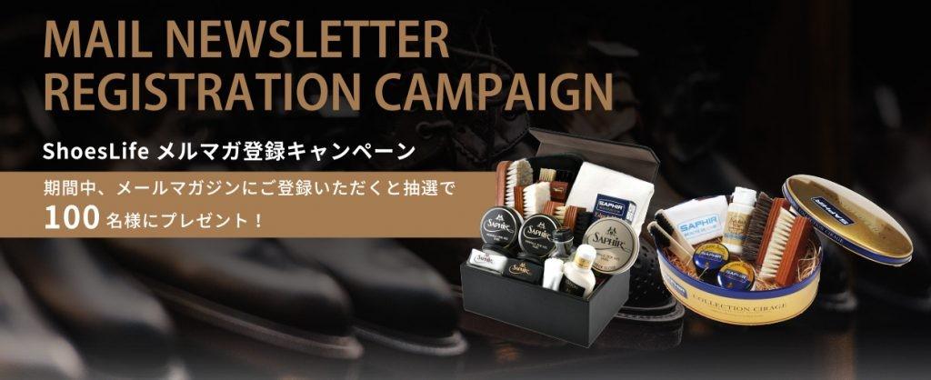 mm-campaign01-1024x418